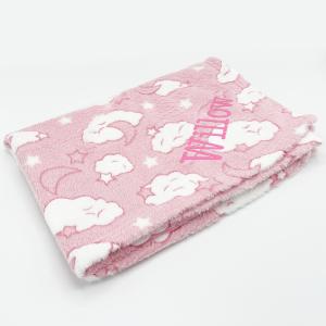Pink Cloud Embossed Roll Wrap
